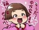 【RKRN】癒しな人たちでウ/マウ/マ(゚∀゚)【ほのぼの】 thumbnail