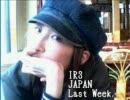 IR3 JAPAN 05/03/25(最終回)