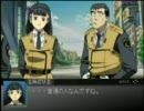 機動警察パトレイバーゲームエディション 第3話最強伝説