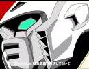 【手書きMAD】 機動戦士 ZZハンダム OP 【Flash】