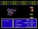 FF3-赤魔道師一人旅 その33 「津波の帝王」