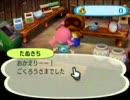 【どうぶつの森】下手っぴ独り言プレイ5【Wii】