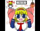 【作業用BGM】負ける気がしねえ!!【気になれる音楽集】 thumbnail
