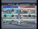 ポケモン バトレボ WiFiランダム戦