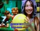 Katreeya English - Miow Miow