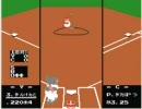 [プロ野球]ネタ選手連合(仮) 第2試合 vs広島戦[ファミスタ]