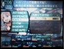 世界樹の迷宮 B25Fボスを低レベルで(乱数制御なし)