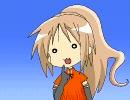 白鐘ヒヨリに「寝・逃・げでリセット!」を歌わせてみた【UTAU】