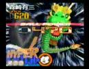 PS2版 キャプテン翼 普通にプレイ その6 「錦ヶ丘中」戦 後半 thumbnail