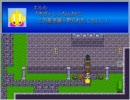【RPGツクール2000】EruruAdventureをちょっとやってみるPart4