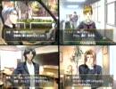 ときめきメモリアル Girl's Side(PS2)  ときめきBOY編 CM