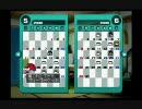 ときメモGS2  君と掘り合うシュミレーションゲーム ぱ~と19 thumbnail