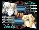 PS2版Fate/unlimited codes オルタ(すより) VS リリィ(ナオ) 対戦動画 vol.09 thumbnail