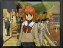 ときめきメモリアル3(PS2) CM
