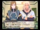 テイルズ オブ ファンダム Vol.2 ジェイド編 その1?