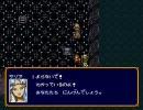 バズー!魔法世界 普通プレイ Part8(二章4/4)