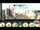 [ PS3 ]( RailFan ) 京阪電鉄・京阪本線中央特快 Part5 (夏仕様) PlayG
