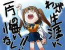 【メドレー】GLOVE ON FIGHT