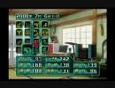 ときメモGS2  君と掘り合うシュミレーションゲーム ぱ~と20 thumbnail