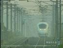 7つの鉄道物語 全列車ダイジェスト