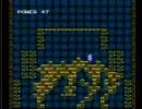 ファミコン版 裏バベルの塔 17~24面