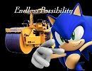 【鏡音レン】Endless Possibility【歌わせてみた】 thumbnail
