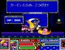星のカービィSDX 格闘王への道 Wハンマー TAS
