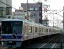 S.K.新京成電車の運賃は安いのか?最終鬼畜カーブ・R