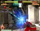 【Fate/Unlimited Codes】 01/04 でぃーぷ(アーチャー)vsクソル(バーサーカー) 01