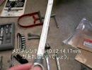 【ニコニコ動画】モンキー エンジン分解part1 工具など説明を解析してみた