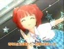やよぞらめろでぃ アイドルマスター やよい 【Aozora Melody】