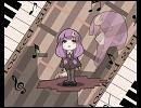 【ニコニコ動画】【東方】ラクトガール ~少女密室~【自作アレンジ】を解析してみた