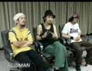 ACIDMAN - NANO-MUGEN FES.2004(武道館) thumbnail