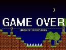最終鬼畜ゲームを実況プレイ その4 thumbnail