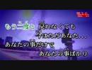 【HY】 「366日(カラオケ)」