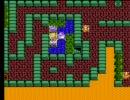 海外産ファミコン(NES)シリーズ DRAGON WARRIOR PART2