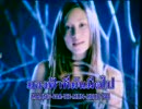 Katreeya English - Mai Chai Praw Tur