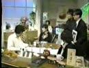 TM_Network - TV グラフィティ thumbnail