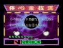 人気の「石川哲彦」動画 11本 - ...