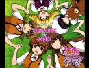 となグラ! -OP- DRAMATIC☆GIRLY thumbnail