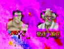 ファミ通レビュー史上最低評価のゲーム 修羅の門 実況プレイ part2 thumbnail