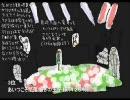 テニミュTV  (7月7日調べ)