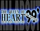 【渡辺製作所】 THE QUEEN OF HEART'99 2nd EDITION 紹介動画 【QOH99】