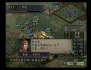 【PS2 三国志Ⅸ】劉備でプレイ part100