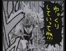 【MUGEN】 DIO太郎の奇妙な冒険 【3】