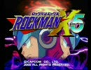 ロックマンシリーズの歌集 ver.3 part1