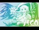 【実況プレイヤー】紹介PV+キャラそのままで描いてみた【vol.2】 thumbnail