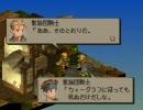 【実況プレイ】ファイナルファンタジータクティクス-FFT【vol.06-1】