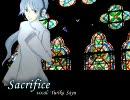 【UTAU/揺歌サユ】で Sacrifice / Sound Horizon(full)