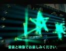 【ニコニコ動画】あの楽器をLBPで作ってみた【はちゅねミクに演奏させた】を解析してみた